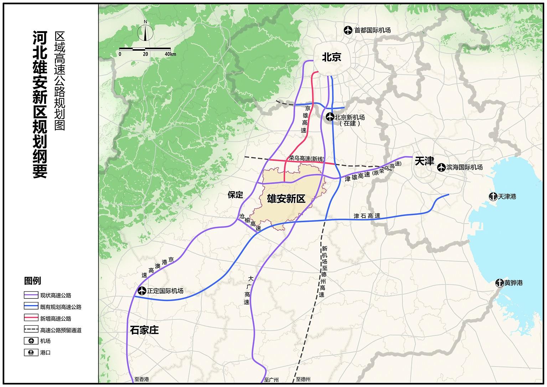 定兴机场新区规划图