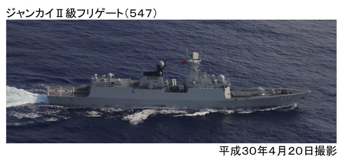 辽宁舰二出岛链意义非凡:歼15远洋起降战力形成