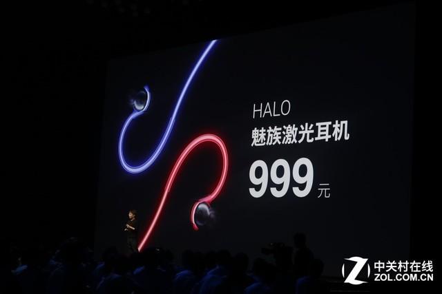 魅族激光耳机&POP耳机发布 售价499元起