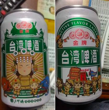 """台湾啤酒新包装现""""日本皇军""""  台网友怒了"""