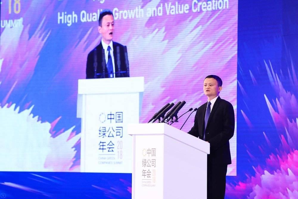 马云:商人有所为有所不为,而企业家以家国利益为重
