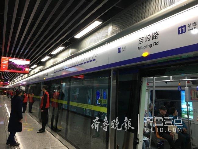一站一景!全国最美地铁青岛11号线正式通车