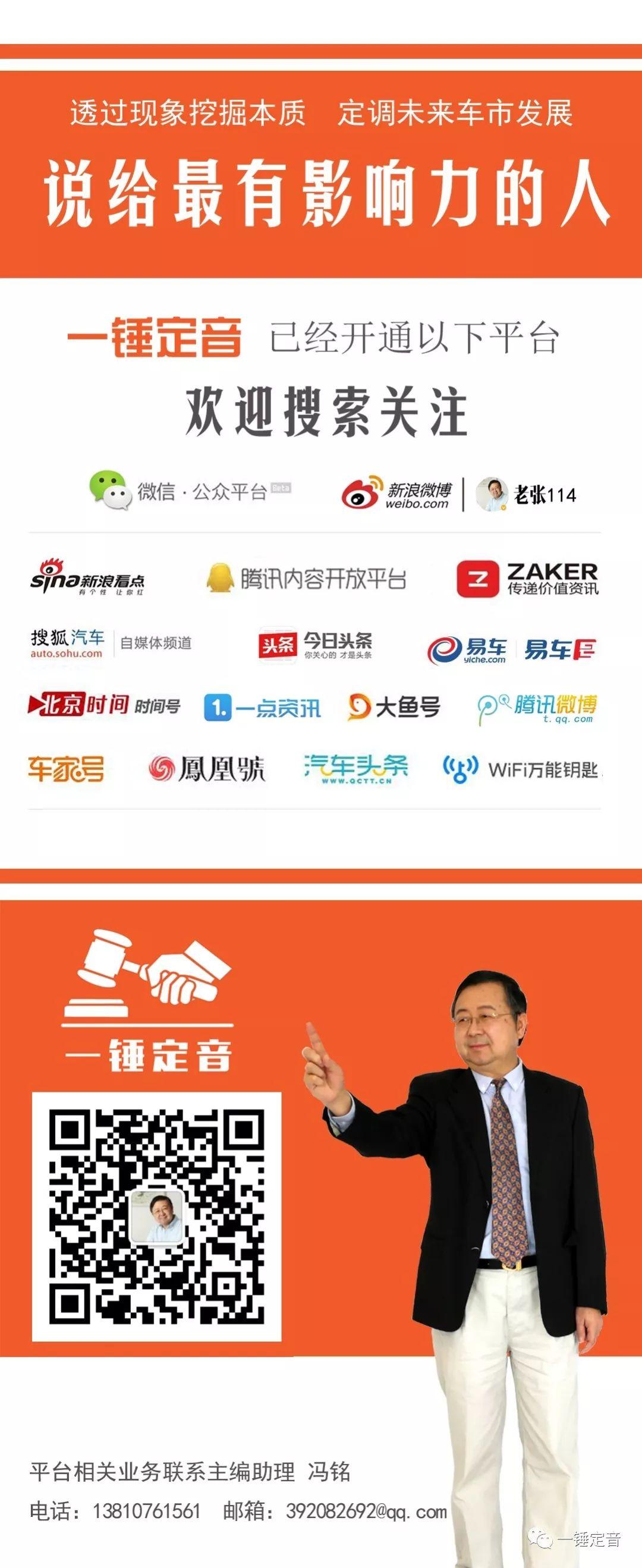 资讯   中国插电混动豪华SUV WEY P8创领上市