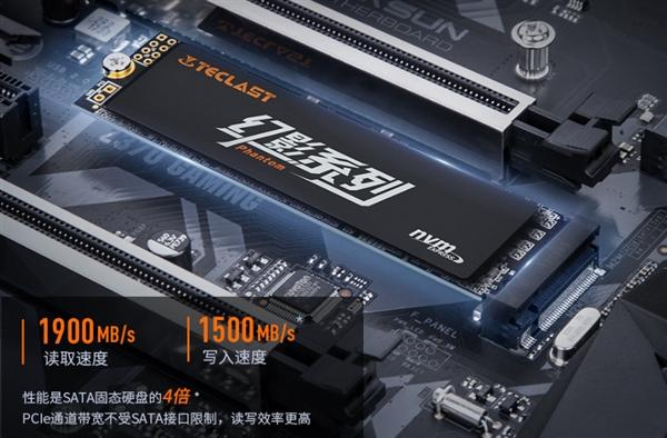 取代SATA SSD!台电NVMe SSD新品上市:装机性价首选