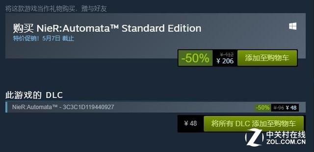 尼尔机械纪元Steam再开半价 仅售206元