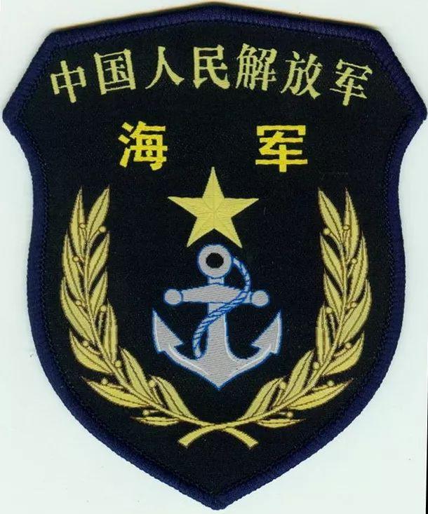 07式海军臂章-海军识别标志里的秘密 多年的老海军都不一定清楚