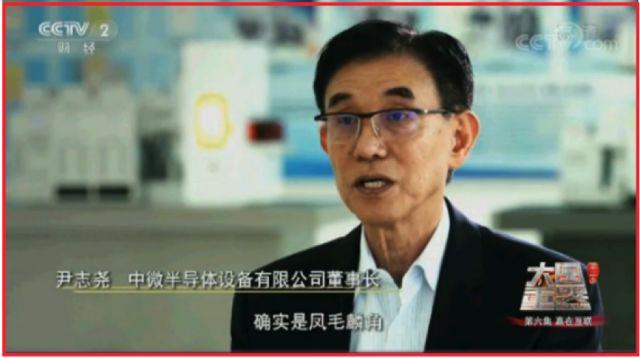 中国只能靠茅台反击美国高科技?专家:逻辑荒诞