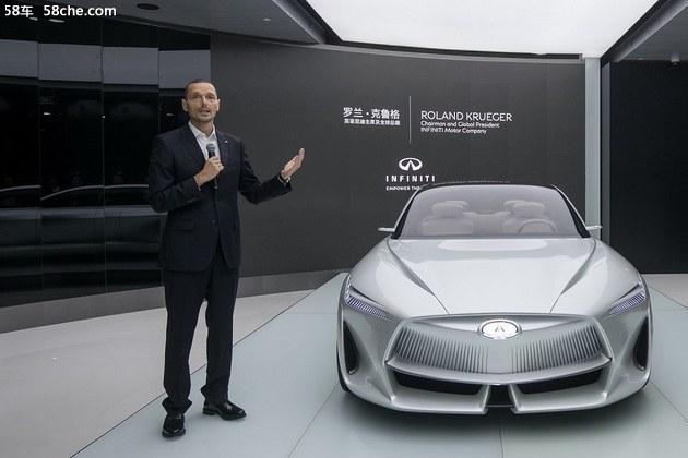 """2018英菲尼迪""""设计之夜"""" 全新QX50亮相"""