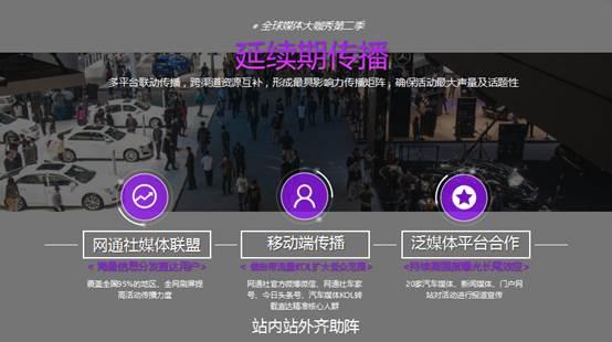 万盛娱乐:全球媒体大咖阵容升级!网通社车