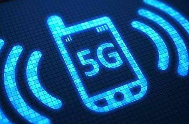 想换5G手机?且慢!看完这篇文章再说