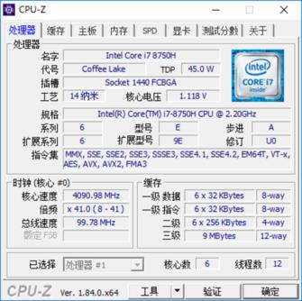 全球首款移动6核CPU 机械师F117-Break评测