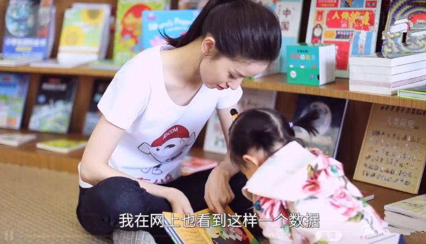 奶茶妹妹章泽天为公益首次带女儿出镜