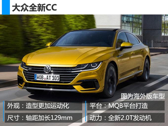 24个小时太长不如现在看看北京车展的新车-图3