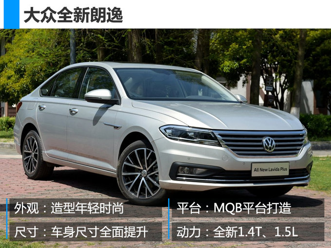 24个小时太长不如现在看看北京车展的新车-图2