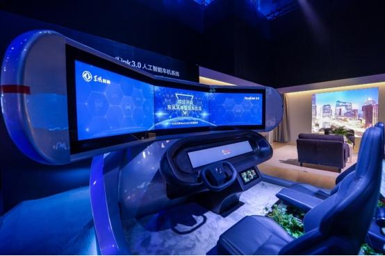 与东风风神、博泰达成合作 百度景鲲:用DuerOS连接你的车和家