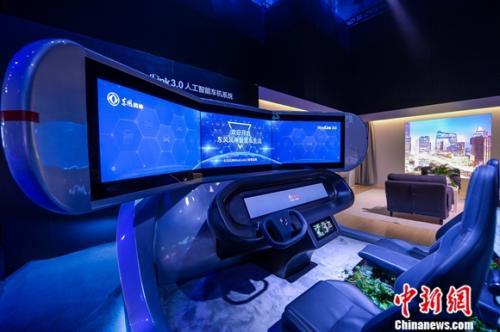 百度DeruOS赋能的AI车机系统――东风风神WindLink3.0应用体验区