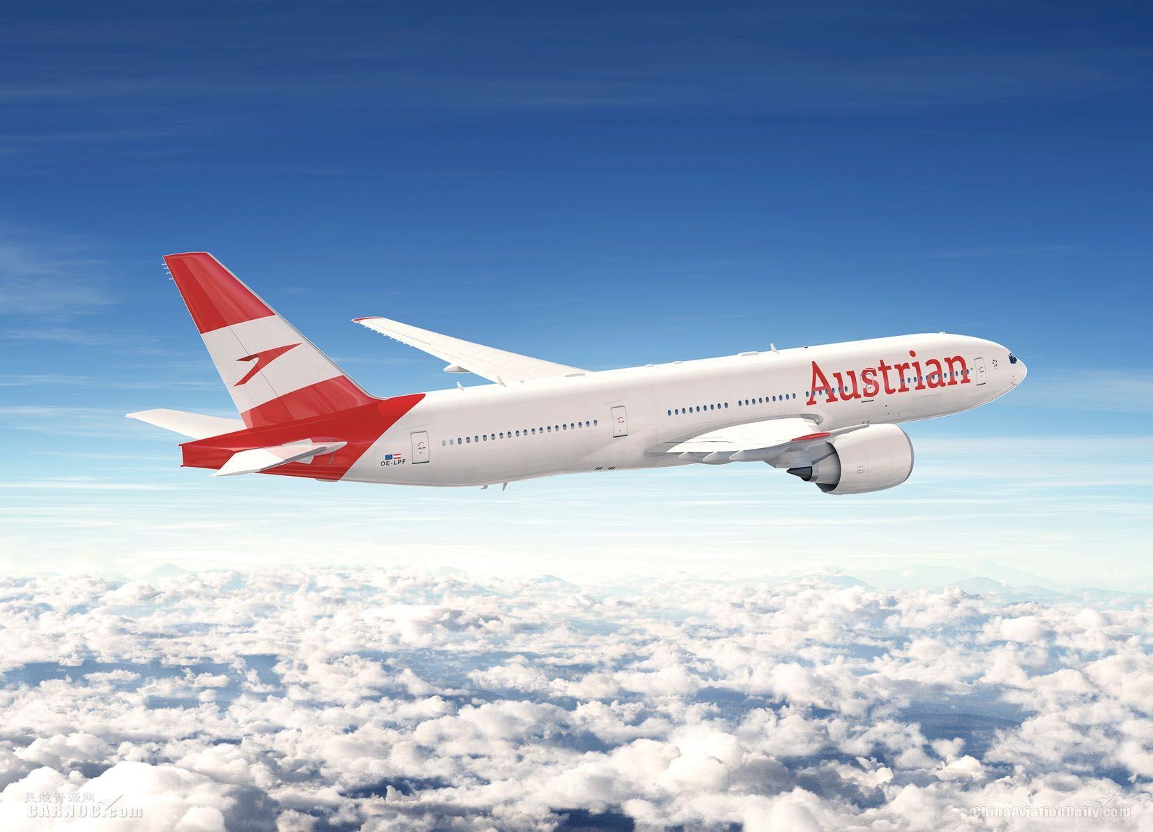 奥地利航空提升品牌形象 全新涂装飞机5月亮相