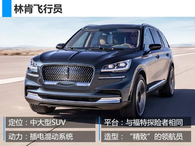 24个小时太长不如现在看看北京车展的新车-图8