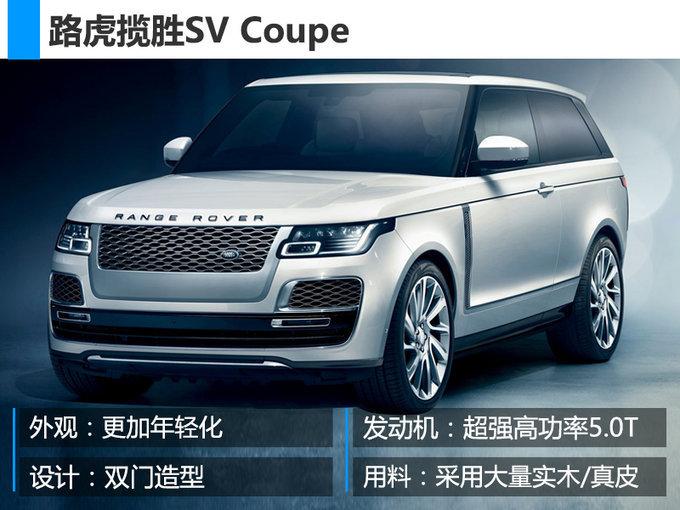 24个小时太长不如现在看看北京车展的新车-图6