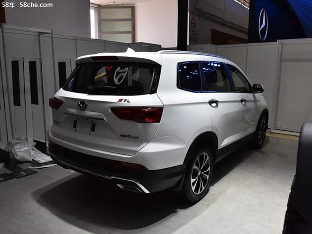 2018北京车展 北汽幻速S7L实车正式发布
