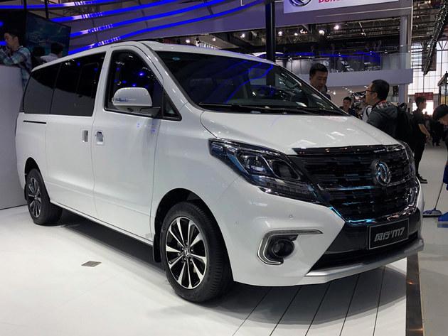 2018北京车展 新款东风风行M7正式亮相