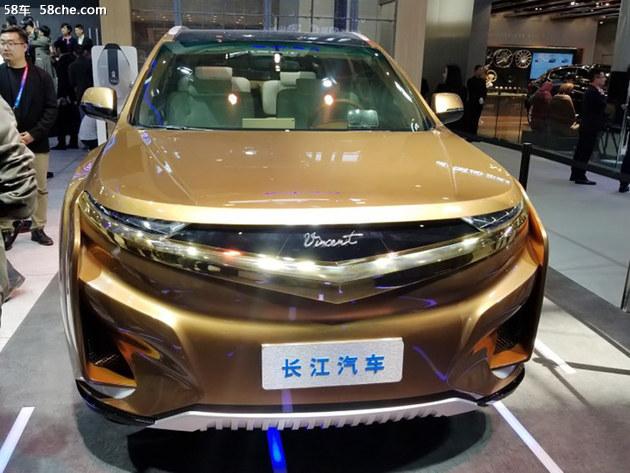 2018北京车展 长江新纯电动SUV正式亮相