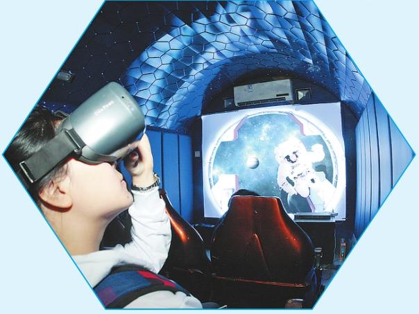 展示航天成就激励科学探索