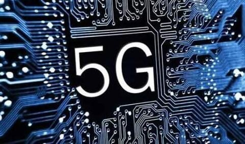 节省上百亿 发改委降低5G频率占用费