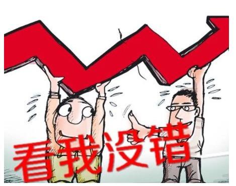 一个老股民的肺腑之言:史上最全的买卖股票技巧 总有一款适合你