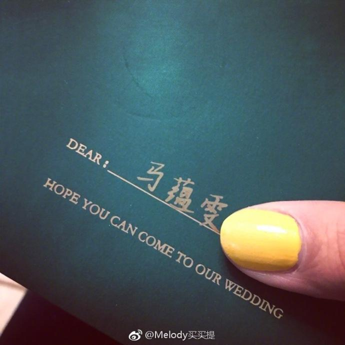 """惠若琪将大婚!嫁给名气远逊自己的""""成功男士"""""""