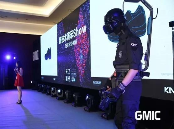 "GMIC 2018:""AI""时代,Show起来"