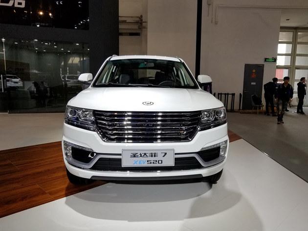 2018北京车展 华泰圣达菲7 EV520发布
