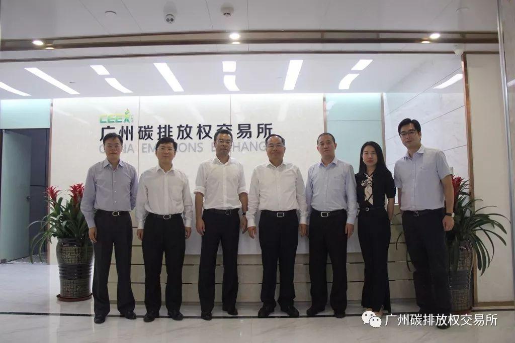 广州市花都区委书记黄伟林一行赴广碳所调研