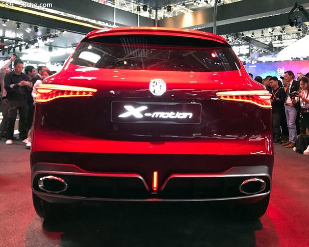 2018北京车展 名爵X-motion概念车发布