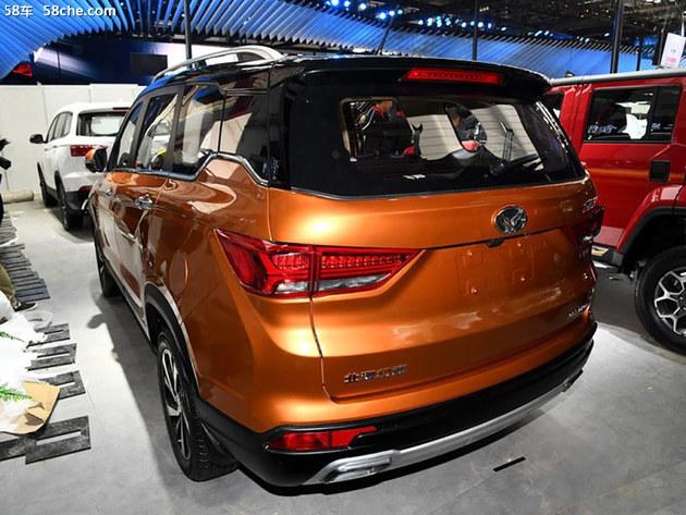 2018北京车展 北汽幻速S3X车型首发亮相