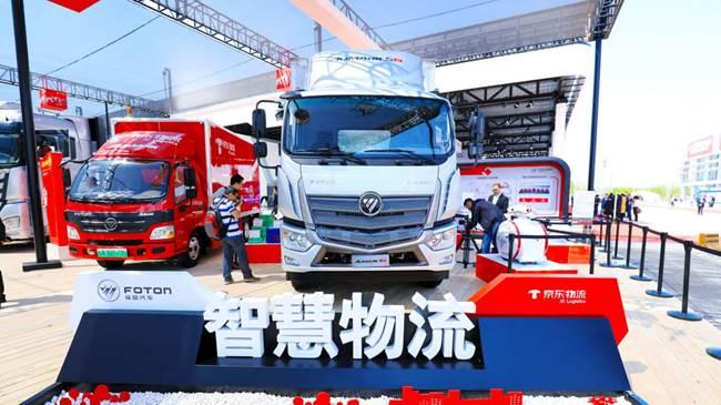 攜手京東物流亮相北京車展 歐馬可以智慧科技驅動物流高質量發展