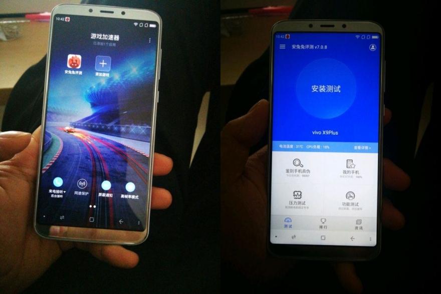 360手机N7确定5月8日发布:注重游戏体验 一起吃鸡