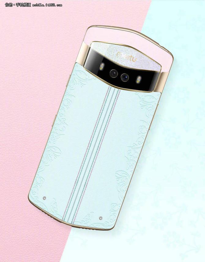 美图手机与大英博物馆合作 推出限量版手机