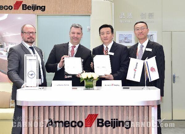 "Ameco亮相公务机展 传递""品质 创新""服务理念"