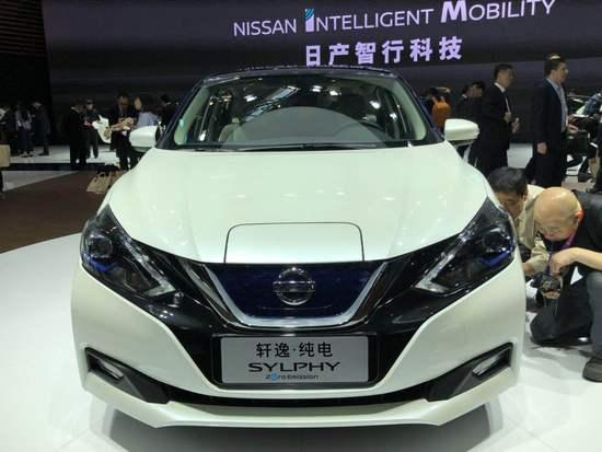 日产北京车展发布首款中国定制版电动车:纯电轩逸