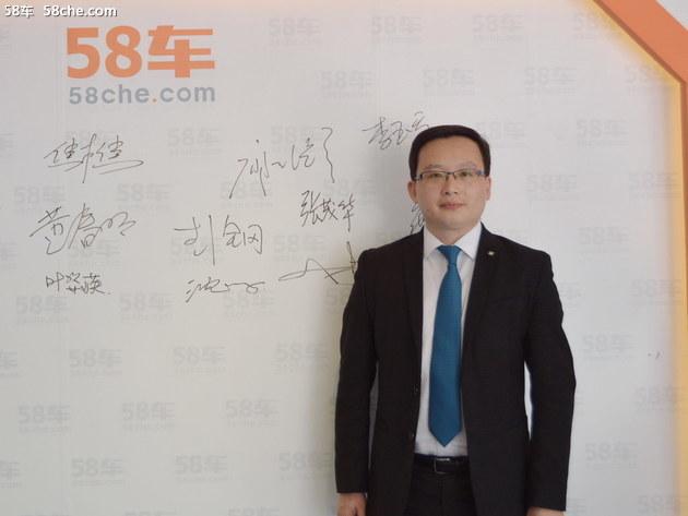 北京车展 专访东风日产销售总部张茂华