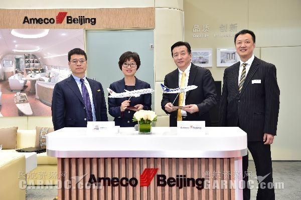 展会现场,Ameco与华龙航空签署公务机维护服务协议 摄影:李开颜。