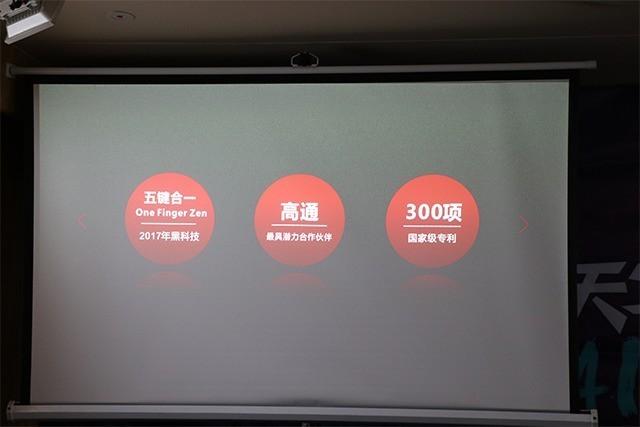 汇威手机AICALL品牌海上发布 6月将上市