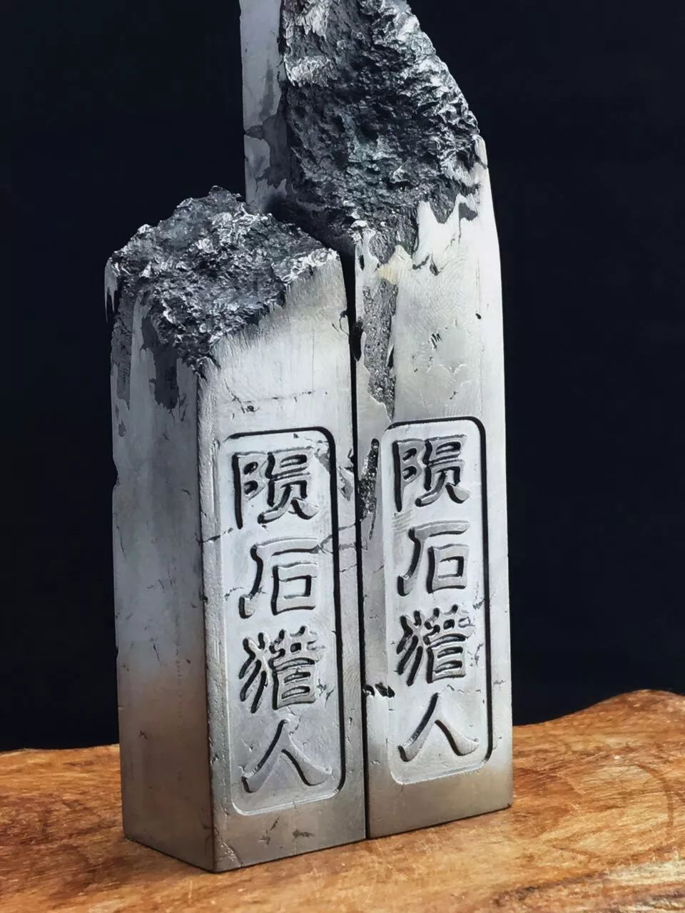 起底陨石江湖:欲望、圈套与暴富梦