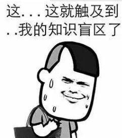 """什么!厦门""""满记甜品""""变身""""港记甜品""""?真"""