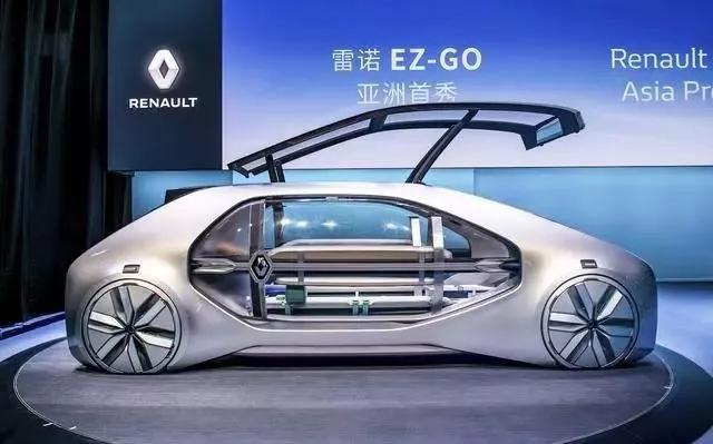 北京车展上我啥都不服,就服这几款妖艳的概念车