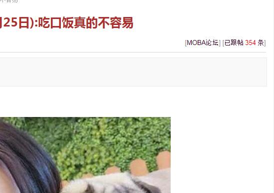 http://szb.xnnews.com.cn/newb/misc/2/2018-09/19/14/2018091914_brief.jpg_其实相对于newb                    lgd的比赛,因为lgd的黑粉真的
