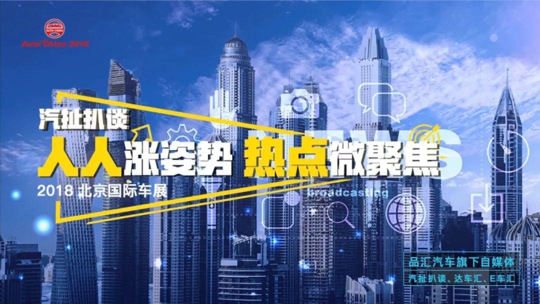 新葡萄京娱乐app下载 2