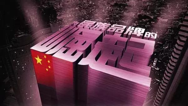 三星暴跌不足华为一半,关闭深圳工厂或将撤离中国