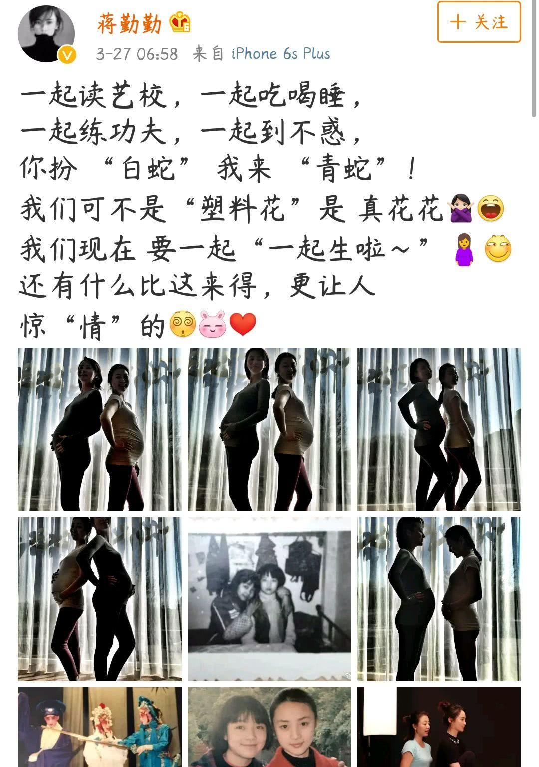 """她与董璇佟丽娅并称""""最美三姝"""",如今却专心带孩子"""